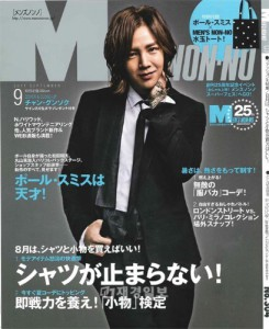 張根碩《Men's Non-no》cover